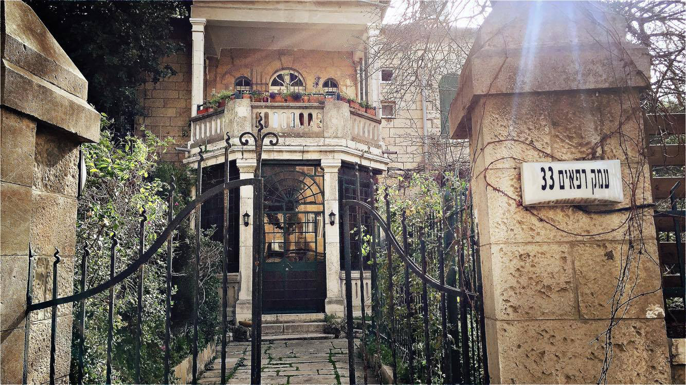 A House in Jerusalem